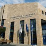 Προσυνέδριο Χαλκιδικής - πρόγραμμα - τοποθεσία - ζωντανή μετάδοση
